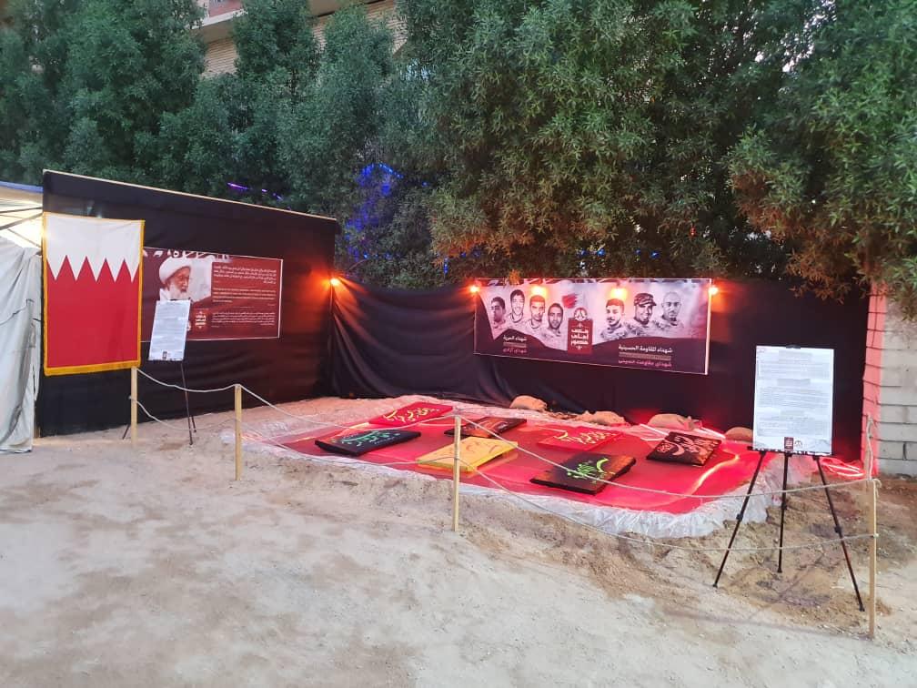 شعب البحرين يستعدّ لإحياء «عيد الشهداء»