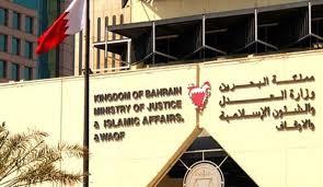 الحكم 3 سنوات على معتقلَين على خلفيّة سياسيّة وانقطاع أخبار آخر
