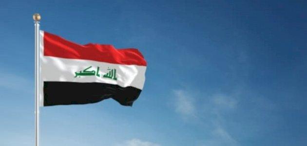 ائتلاف 14 فبراير يدين التفجيرين الإرهابيّين في بغداد