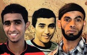 شعب البحرين يحيي الذكرى الرابعة لشهداء الوطن