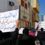 الجمعيّة البحرينيّة لمقاومة التطبيع: تسريب البضائع الصهيونيّة للبحرين إهانة للشعب
