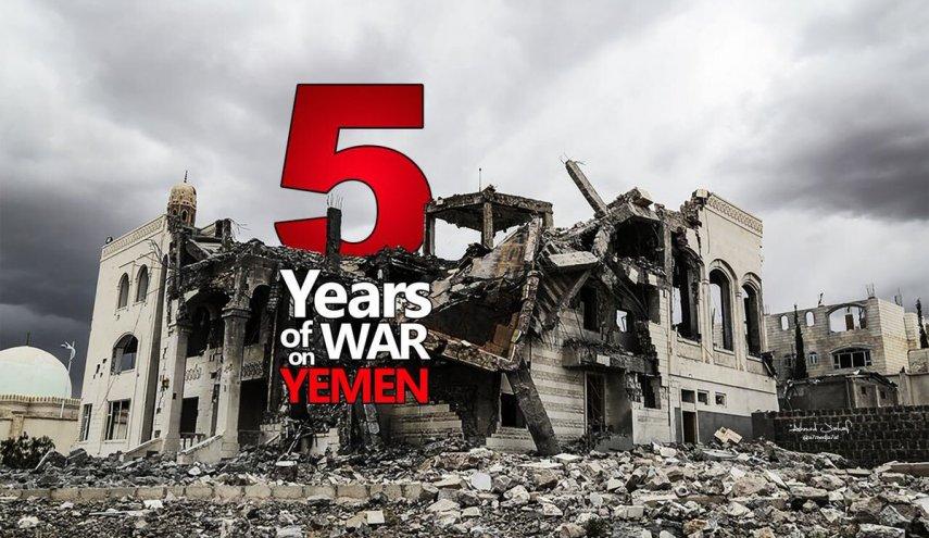 تقارير دولية: المجتمع الدولي غير مهتم بما يجري في اليمن من انتهاكات بحقّ الشعب