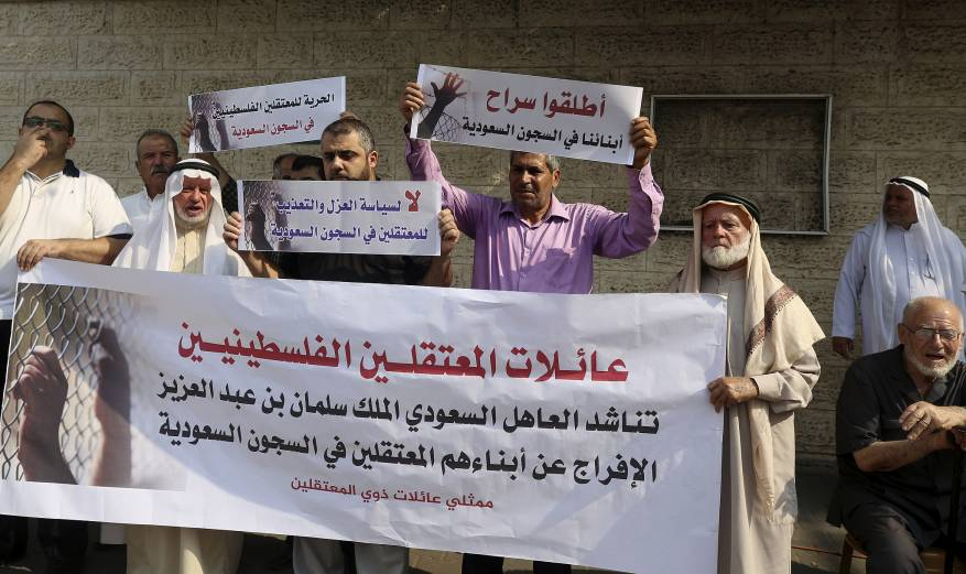 السجون الصهيونيّة والسعوديّة تتوحّد في تعذيب المعتقلين الفلسطينيين لرفضهم التطبيع