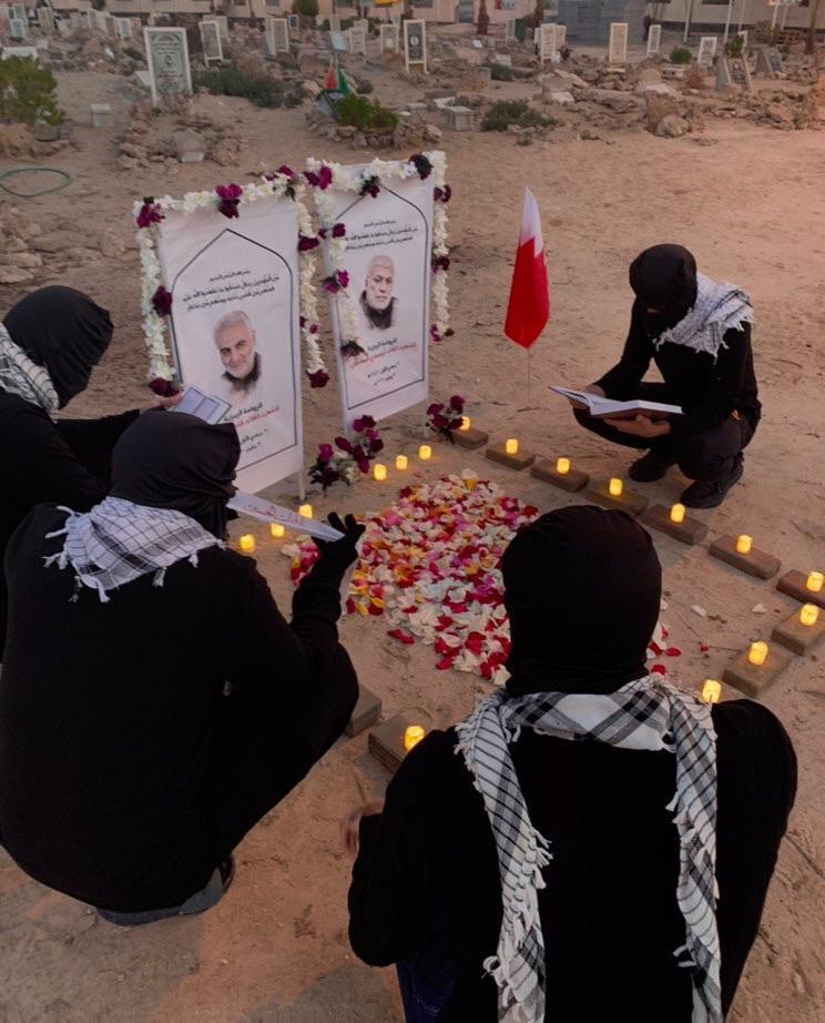 في ذكراهما السنويّة.. روضتان رمزيّتان للشهيدين «سليماني والمهندس» في البحرين