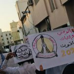 كلمة ائتلاف شباب ثورة 14 فبراير في فعاليّة«قادمون يا سترة- 6»