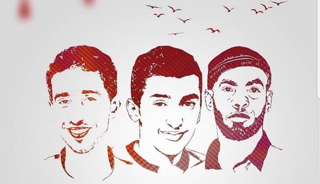 ائتلاف 14 فبراير في الذكرى الرابعة لشهداء الوطن: جريمة قتلهم لا تسقط بالتقادم
