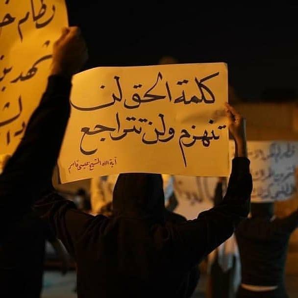 تظاهرة ثوريّة في بلدة باربار