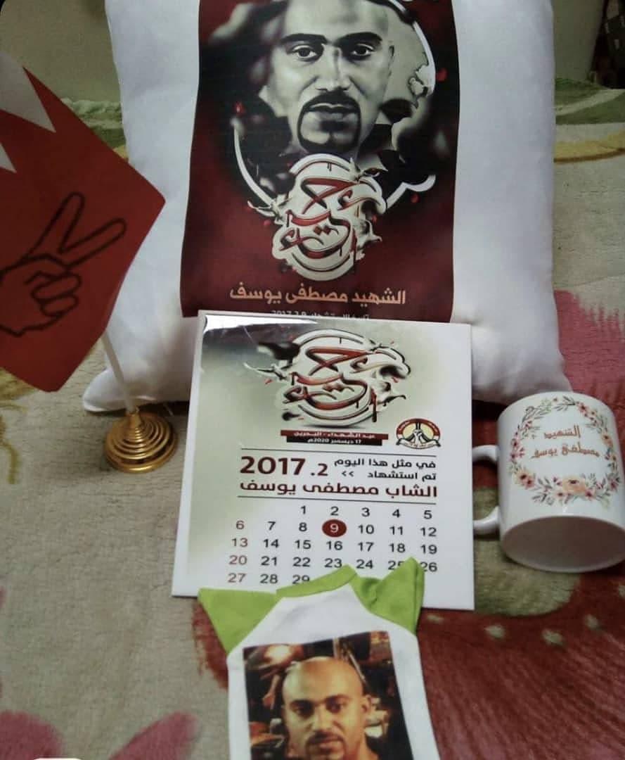 اجتماعيّة ائتلاف 14 فبراير تزور أسرة الشهيد «مصطفى يوسف»