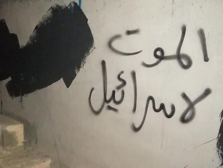 حراك غاضب غرب المنامة رفضًا للتطبيع