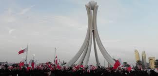حركة الشباب البحرينيّ الأستراليّ تنظّم ندوة بمناسبة الذكرى العاشرة للثورة