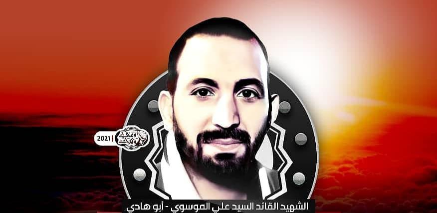 مقال: الشهيد القائد «أبو هادي».. سيرة نضال في سطور