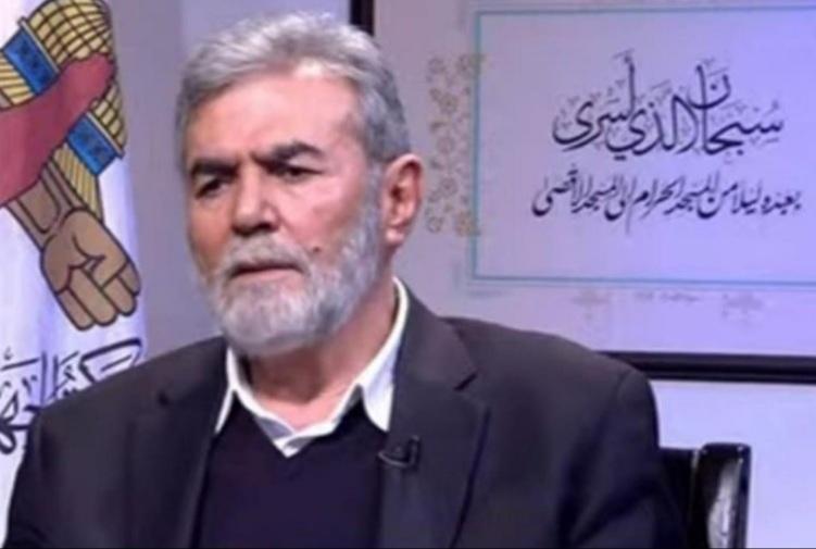 الأمين العام لحركة الجهاد الإسلامي: الشعوب العربيّة والاسلاميّة تدرك المؤامرة على فلسطين