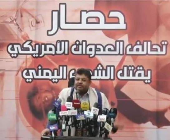 عضو المجلس السياسي في اليمن: من يعتدي على بلدنا قوى خارجيّة والمرتزقة لا يمثّلون شيئًا للشعب اليمني