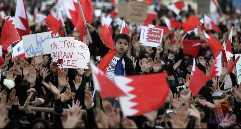 تجمّع القوى السياسيّة المعارضة في البحرين يقدّم ورقته السياسيّة بعنوان «رصّ الصفوف والثبات حتى النصر»
