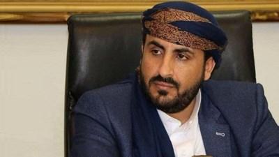 وفد صنعاء المفاوض يدعو اليمنيين إلىمواجهة الاحتلال الموجود لمهام حربيّة