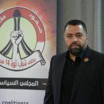 العرادي يردّ على تصريحات «سلمان بن حمد»:لا يمكن تجاوز محطة 2011 إلا بعد تقرير المصير