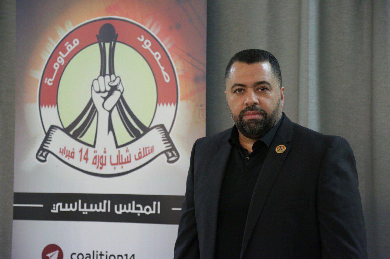 العرادي انهيار المنظومة الصحيّة في البحرين تسبّبت في انتشار جائحة كورونا