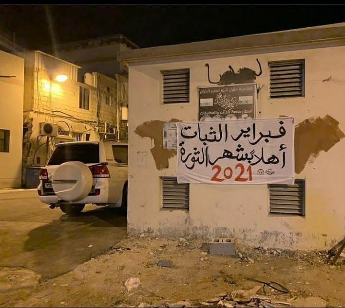 الشعارات الثوريّة تعلّق في عدد من المناطق ضمن الاستعدادات لإحياء ذكرى الثورة