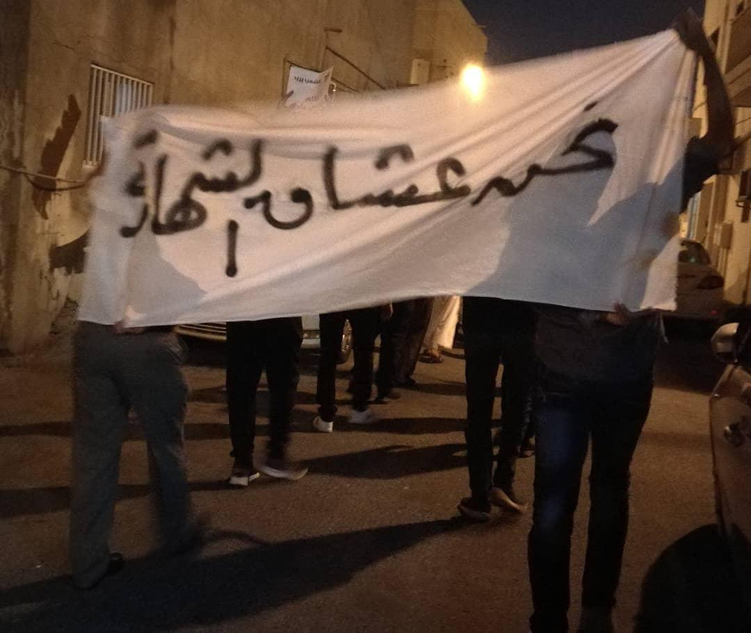مسيرات ثوريّة في عدد من المناطق استعدادًا لإحياء ذكرى الثورة