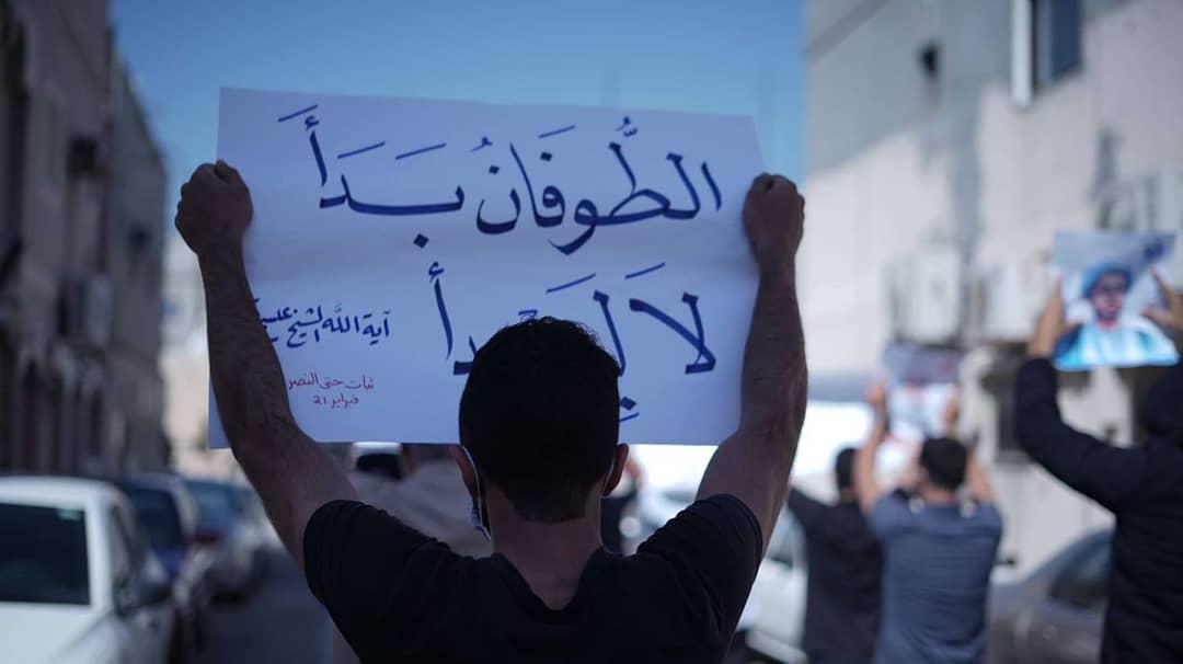 بالرغم من القبضة البوليسيّة.. حراك غاضب يعمّ عددًا من المناطق قبيل ذكرى الثورة