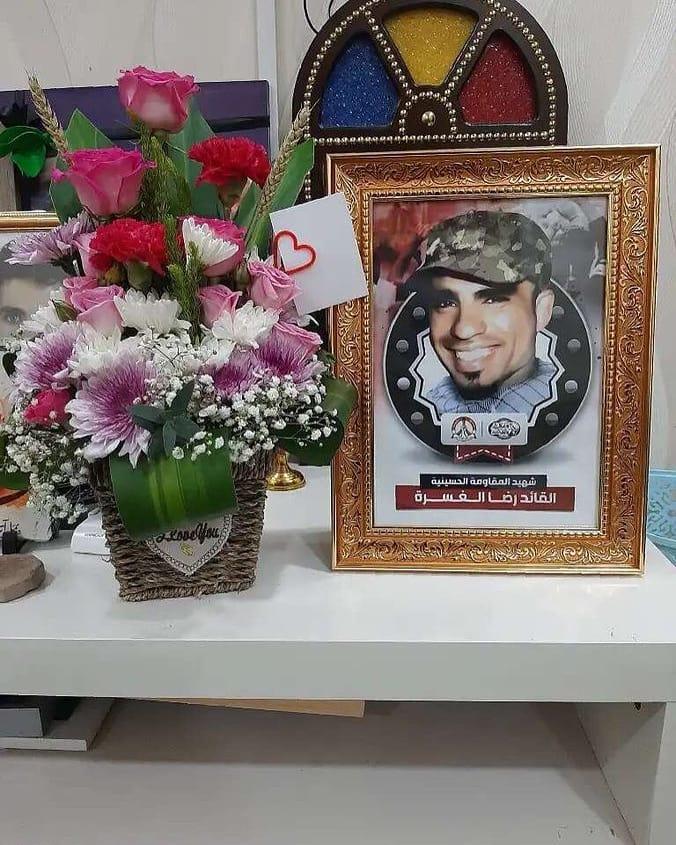 زيارة تكريميّة لأسرة الشهيد القائد رضا الغسرة