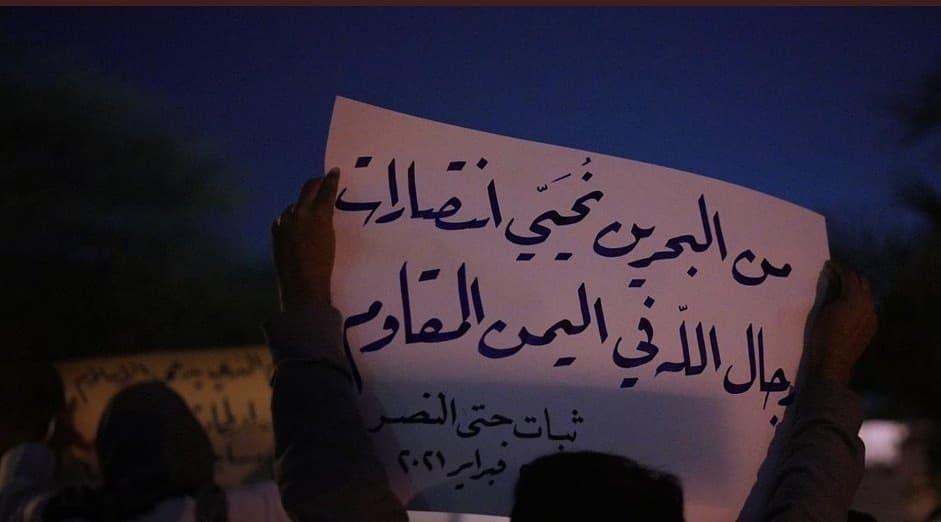 تظاهرة ثوريّة تضامنًا مع اليمن ورفضًا للتطبيع