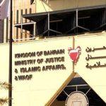 تأجيل قضيّة النّاشط الإعلاميّ «محمد الزياني» مع استمرار حبسه