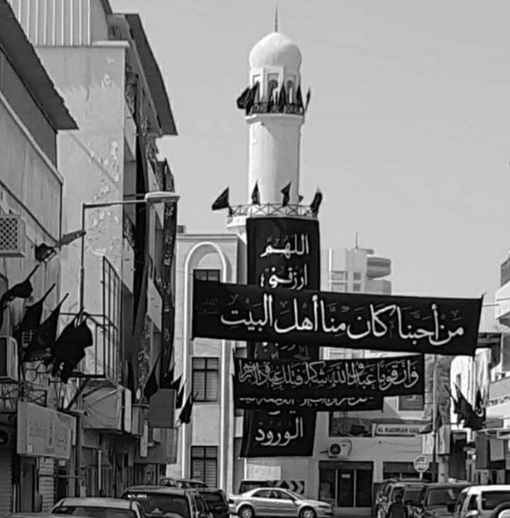 استدعاء عشرات المواطنين على خلفيّة إحياء ذكرى استشهاد الإمام الكاظم «ع»