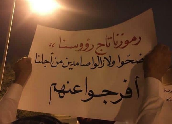حراك غاضب عشيّة ذكرى الاحتلال تضامنًا مع الرموز المعتقلين