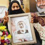 اجتماعيّة ائتلاف 14 فبراير تزور أسرتي الرمزين «الشيخ ميرزا المحروس والشيخ محمد المقداد»