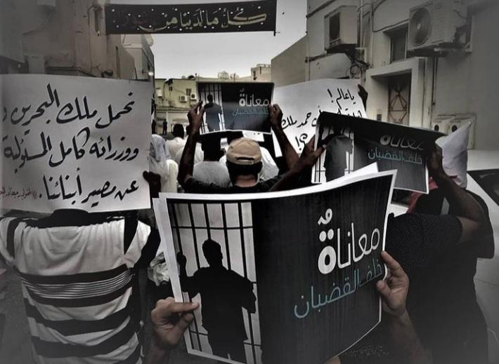 لجنة عوائل المعتقلين تشكر الشعب على وقفته وتدعو إلى الاستمرار في الحراك