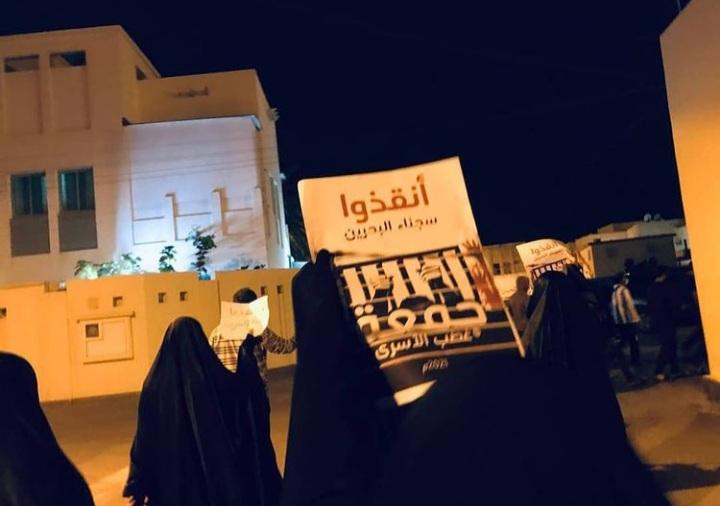 قوى المعارضة تدعو إلى استمرار الفعاليّات حتى «جمعة غضب الأسرى-4»