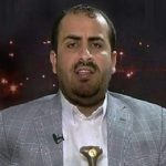 الوفد اليمني المفاوض:منع العدوان لسفن المشتقات النفطية من الدخول إلى ميناء الحديدة مخالف للقانون