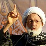 الفقيه القائد آية الله قاسم: 15 مارس 2011 يوم ظلمت الأخوّة