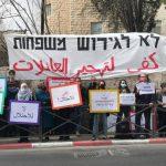 حركة الجهاد الإسلامي تدعو الفلسطينيّين إلى مقاومة شعبيّة كبرى لمنع تهويد القدس