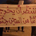 ائتلاف 14 فبراير: الإفراج عن 73 معتقلًا حلّ مجتزأ لملفّ معتقلي الرأي والمطلوب تبييض السجون