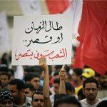 مقال: النداءات الأربعة في رسالة رئيس شورى الائتلاف بمناسبة شهر رمضان