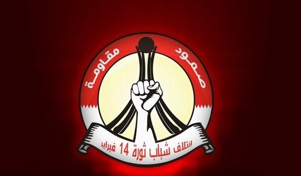 وفد من «ائتلاف 14 فبراير» يزور «مجلس علماء فلسطين» في لبنان
