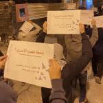 عشيّة «جمعة غضب الأسرى-4» حراك غاضب في عدد من مناطق البحرين