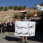 سوريا: سنعيد الجولان بكلّ الوسائل التي يكفلها القانون الدوليّ