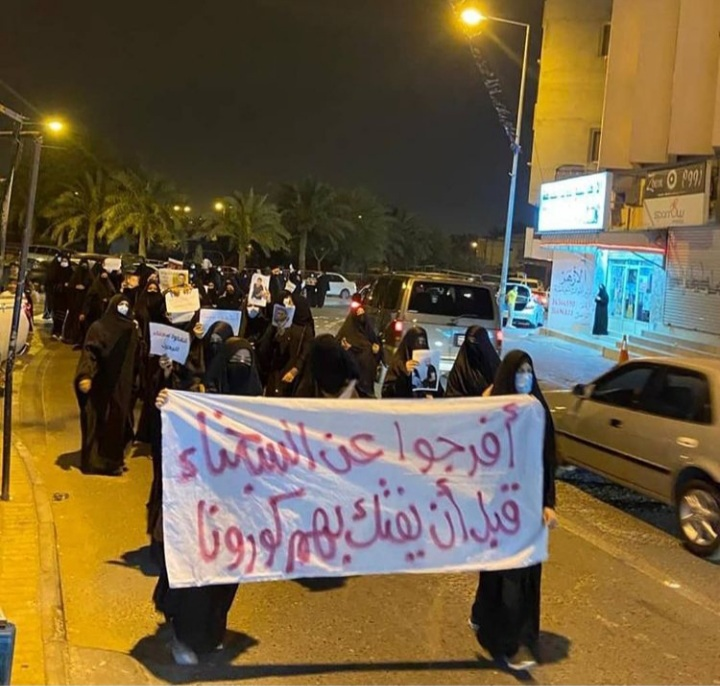 شعب البحرين يتظاهر تنديدًا بقرار إنشاء بعثة دبلوماسيّة للنظام في الكيان
