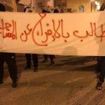 الشعب لن يستكين حتى نيل المعتقلين السياسيّين حريّتهم