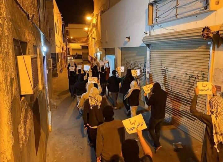 تظاهرة في المقشع وفاء للشهيدين «علي عباس وأحمد المسجن»