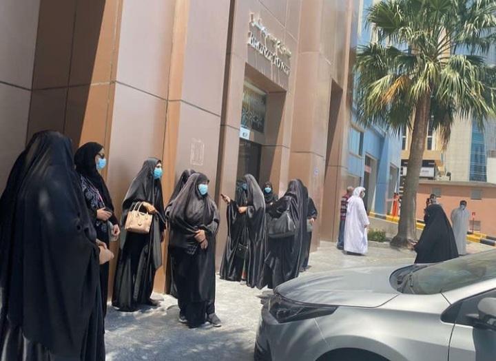وقفة احتجاجيّة لأهالي معتقلي الرأي أمام مبنى «التظلّمات»