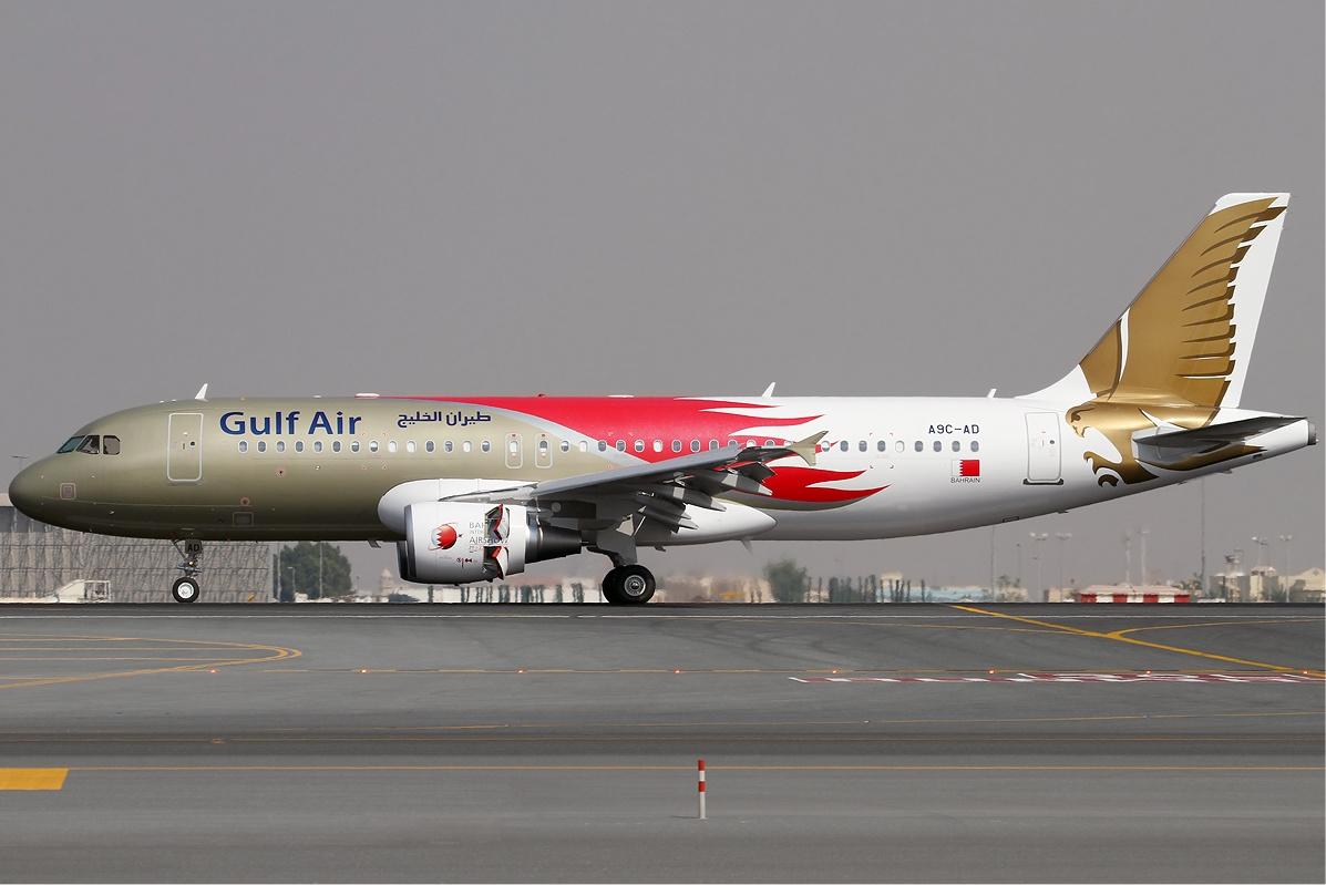 الأهليّة لمقاومة التطبيع تجدّد إدراج شركة «طيران الخليج» على لائحة المقاطعة