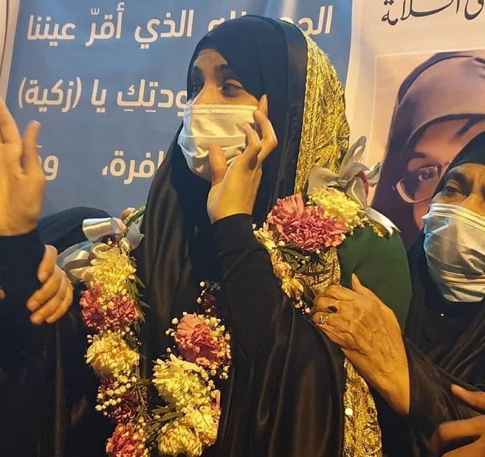ائتلاف 14 فبراير يبارك للمناضلة زكيّة البربوري حريّتها