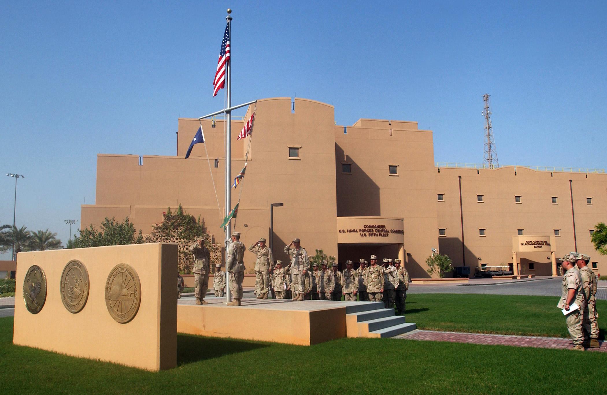 ائتلاف 14 فبرايرعشيّة اليوم الوطنيّ لطرد القاعدة الأمريكيّة من البحرين: متمسّكون بسيادة بلدنا