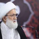 الفقيه القائد قاسم لشعب البحرين: ليكن أسلوب حراككم دائمًا من مستوى أهدافكم