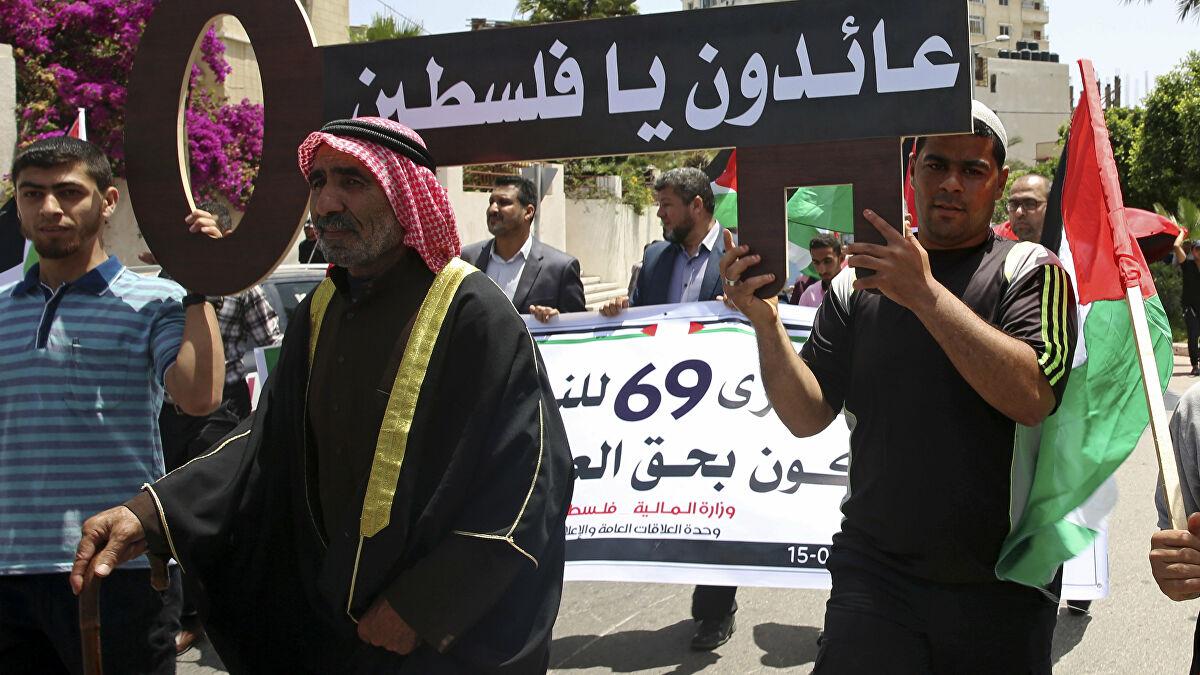 بيان: في الذكرى الـ73 ليوم النكبة.. شعب فلسطين بات أقرب لحقّ العودة والتحرير