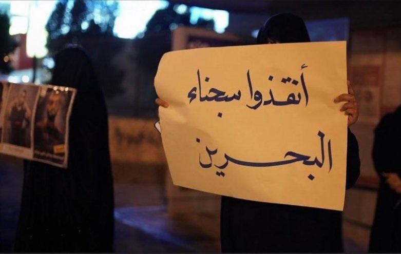 مع تدهور الوضع الصحيّ العام في البحرين.. ازدياد خطر كورونا في السجون
